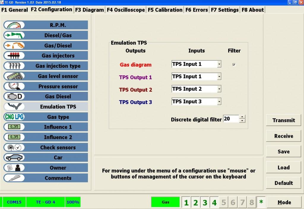 Discrete digital filter - установка запаздывания подачи газа