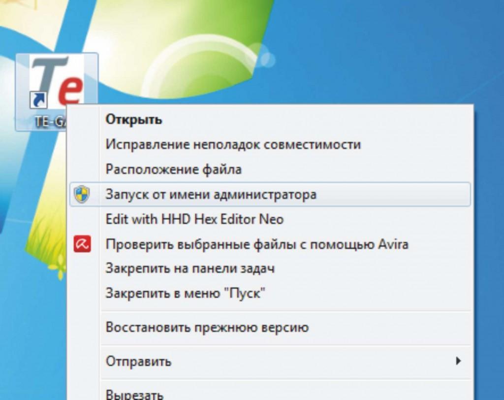 TE_3_ru